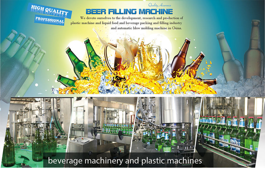 China best Beer Filling Machine on sales