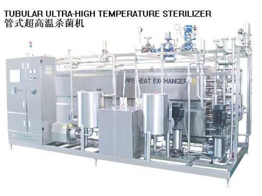 China Ketchup Food sterilizer Equipment supplier