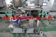China Round Cans / Jars Automatic Labeling Machine 1-30 m / min 120mm width factory