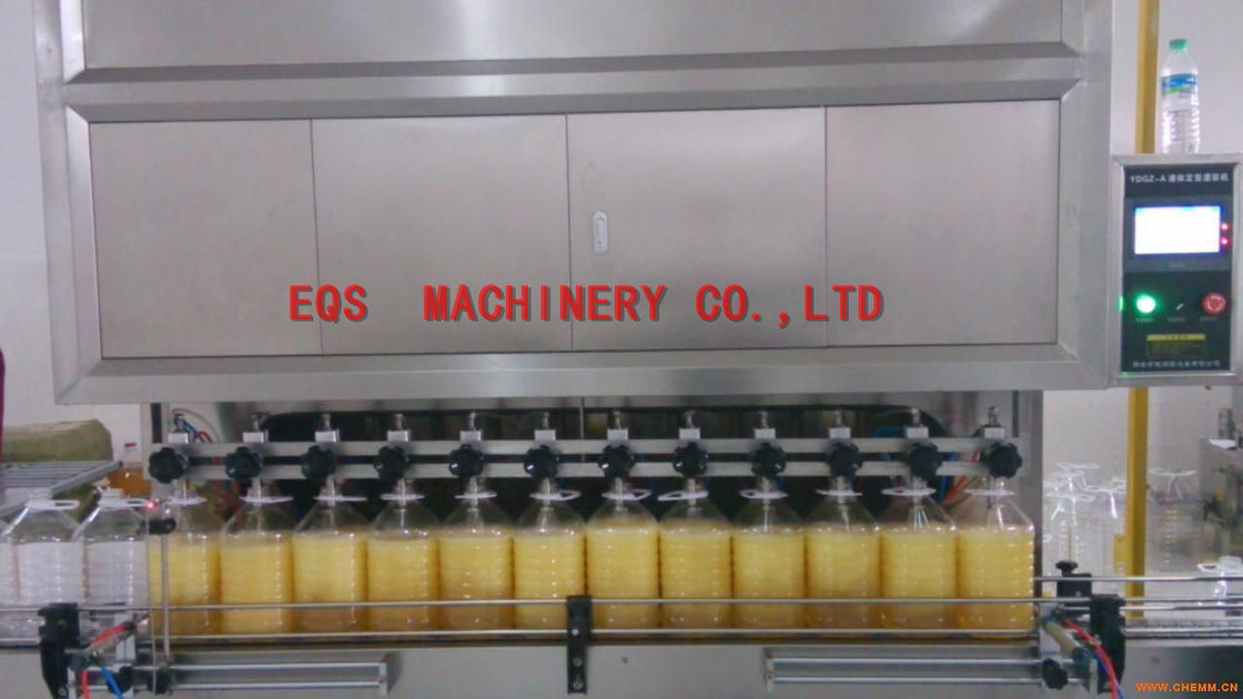 Automatic Edible Oil Filling Machine , Weighting Type Olive Oil Bottling Equipment