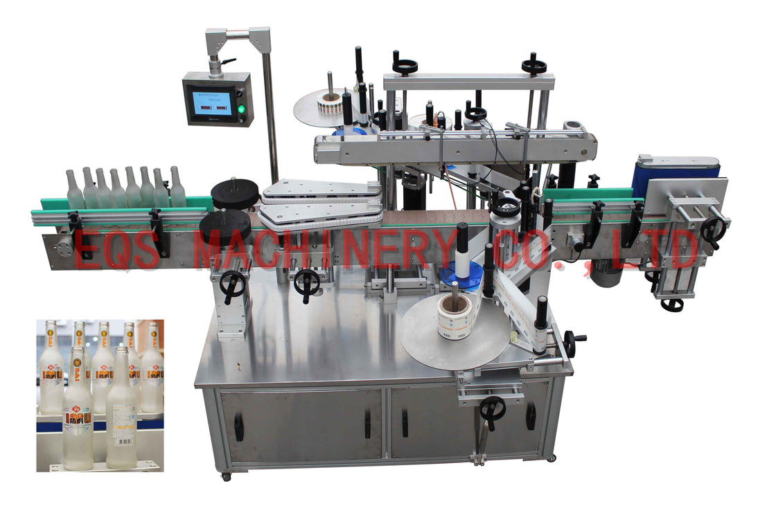 Beverage Flat bottle Automatic Labeling Machine Vertical Type With Code Printer